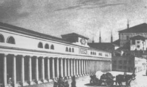 Mercato di Parma, Commercio Ambulante  Piazza Ghiaia e dintorni