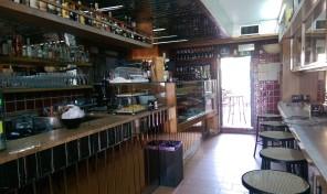 Bar Trattoria Via San Leonardo, Parma
